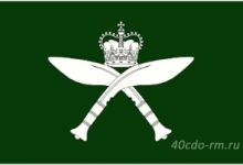Royal Gurkhas Rifles - Гуркхи