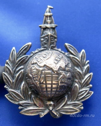 Royal Marine Labour Corps 1914 - 1918