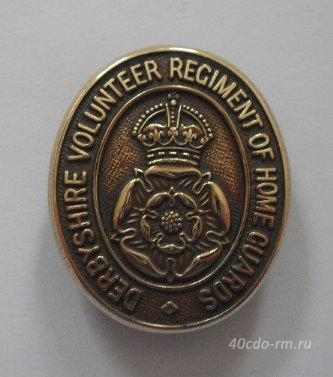 Кокарда DERBYSHIRE VOLUNTEER REGIMENT OF HOME GUARDS