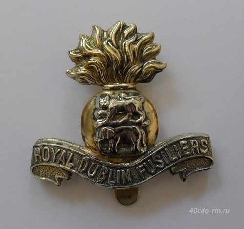 Кокарда ROYAL DUBLIN FUSILIERS