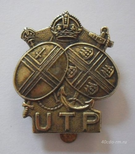 Кокарда UPPER THAMES PATROL ( HOME GUARD )