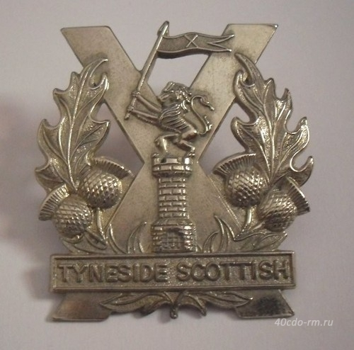 Кокарда TYNESIDE SCOTTISH