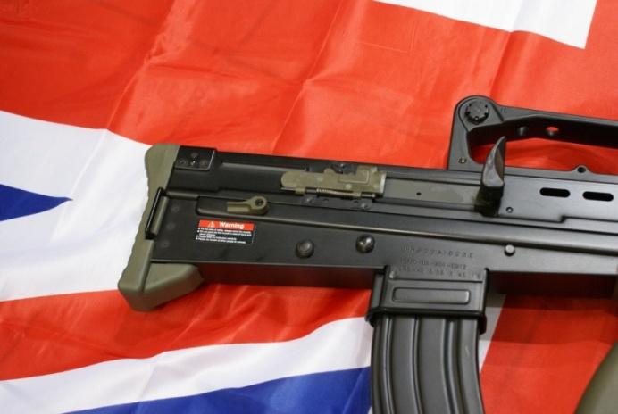 Тыльная часть L85A2 Ares new version